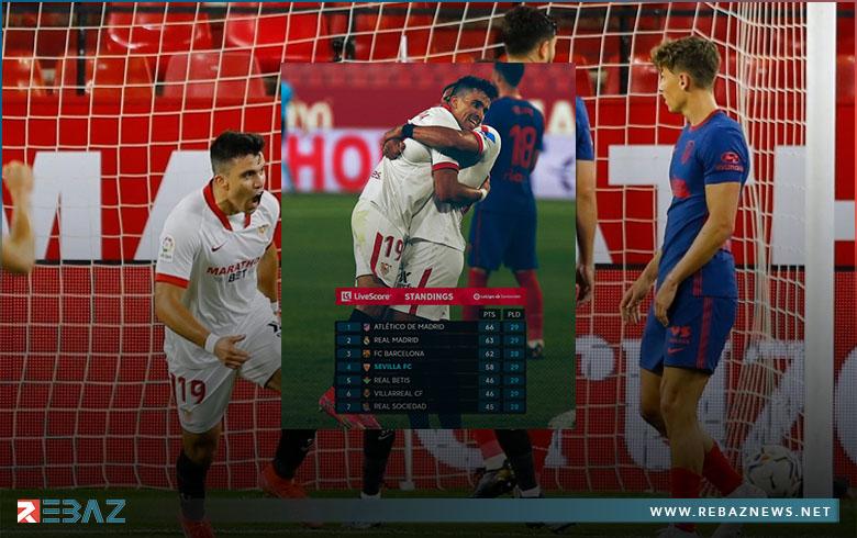 أتلتيكو ينعش آمال برشلونة وريال مدريد بلقب الليغا بخسارته في إشبيلية