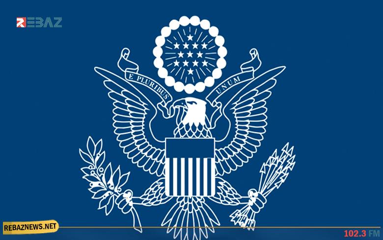 بيان حول تقرير لجنة التحقيق الدولية المستقلة التابعة للأمم المتحدة بشأن سوريا