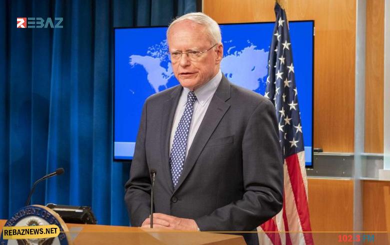 بيان أمريكي حول جولة السفير جيفري إلى كوردستان سوريا وإقليم كوردستان