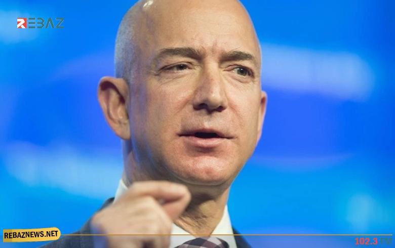 من هو أغنى رجل في العالم؟
