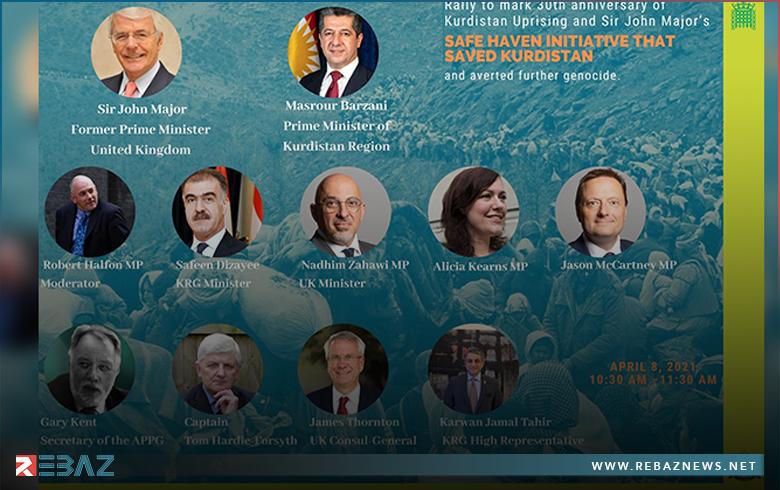 بمشاركة مسرور بارزاني ووزراء ودبلوماسيون .. حدث عالمي يستذكر القرار 688