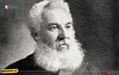 من هو ألكسندر غراهام بيل - Alexander Graham Bell؟