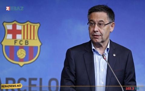 برشلونة يؤكد استلامه توقيعات سحب الثقة من بارتوميو.. والبدء بالإجراءات القانونية
