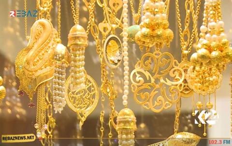 أسعار الذهب والعملات فى أسواق إقليم كوردستان الیوم