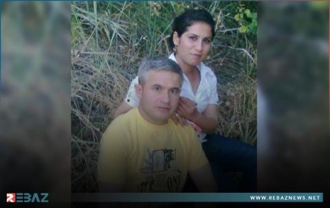 زوجان كورديان مفقودان منذ أكثر من ثمانية أعوام