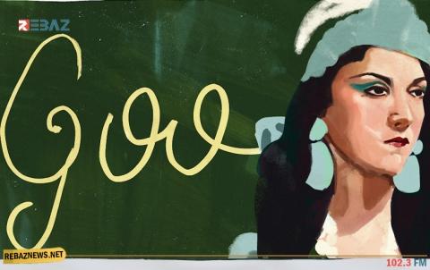 بهيجة حافظ: أيقونة مصر التي يحتفي غوغل بعيد ميلادها