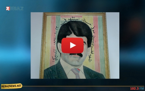 الوطني الكوردي يدين الهجوم في مدينة نيس الفرنسية