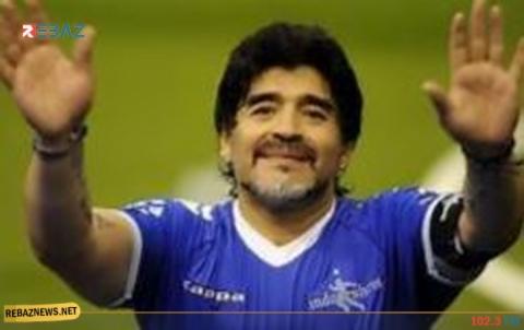 الكشف عن سبب وفاة مارادونا بعد تشريح جثته