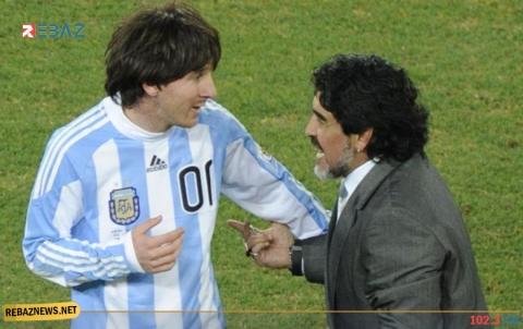 ميسي ينعى مارادونا اسطورة كرة القدم
