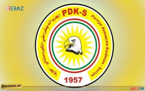 الديمقراطي الكوردستاني – سوريا يصدر تقريره السياسي عن شهر تموز 2020