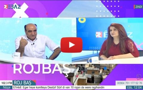 السياسي جدعان علي 23/09/2019