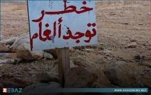 حماة.. مقتل 6 وإصابة 12بانفجار لغمين