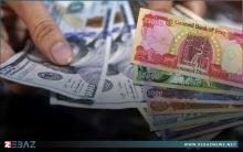 أسعار العملات الاجنبية والذهب في اسواق كوردستان